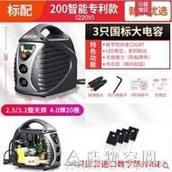松勒250家用小焊機220v380v兩用全自動雙電壓小型全銅直流電焊機 220v