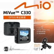 BuBu車用品│Mio MiVue C330 行車紀錄器 F1.8光圈 1080P GPS測速預警﹝送16G+支架﹞