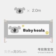 南极人(Nan Jiren)同款折扣店床围栏护栏儿童防掉床护栏防摔床围栏宝宝婴儿床围床上挡板安全通用 2.0小兔罗伊(巨无霸脚架-71-96CM高) 单面价(配储物袋)当天急 2.0米熊宝宝(巨无霸脚架-71-96CM高)