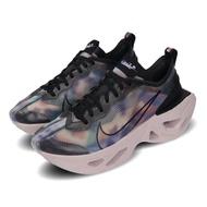 【NIKE 耐吉】休閒鞋 Zoom X Vista Grind 女鞋 厚底 舒適 透明鞋面 時尚 穿搭 老爹鞋 彩 灰(CT5770-001)