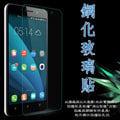 【玻璃保護貼】SAMSUNG Galaxy Tab S4 T830/T835 10.5吋 高透玻璃貼/鋼化膜螢幕保護貼/硬度強化防刮保護膜