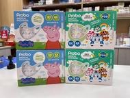 【博寶兒】 ★兒童★醫療口罩 ★3D立體★台灣製造★佩佩豬Peppa Pig★波利POLI★現貨