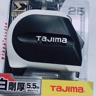 日本田島TAJIMA 5M 米尺 捲尺 5.5M 台尺 全公分