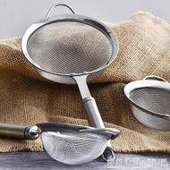304不銹鋼火鍋家用漏勺油勺  廚房小漏網撈面 過濾網篩·yh