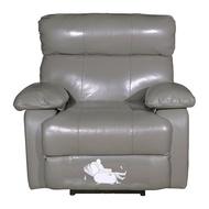 KUKA HOME 威爾森 電動皮沙發 單人座 2559 M5655/SP 1S