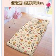 (宅配免運)兒童睡袋 女童 100%純棉卡通兒童睡袋 150 x 120公分 -拉拉熊 巴黎草莓 幼稚園睡袋 好市多代購