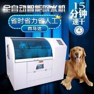寵物吹水機 全自動吹水機大型犬寵物烘干箱狗狗用吹風機靜音烘干機吹毛機 第六空間 MKS