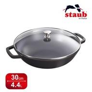 【法國Staub】鑄鐵雙把中華炒鍋-30cm 黑色(附玻璃鍋蓋)