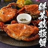 【海鮮王】精選超鮮美軟殼蟹*4盒組 (700g±10%/盒)(10-14隻/盒)