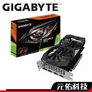 技嘉 GTX1650 D6 WINDFORCE OC 4G 顯示卡/註冊升級四年保固 GT1030