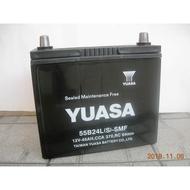 《台北慶徽》YUASA 55B24LS 55B24L 55B24RS SMF 湯淺免保養汽車電池 (