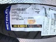 DIY本舖 象牌 METZELER 120/70-13 裝到好含氮氣+福士專用除胎臘+SNAP-ON平衡免運免工資