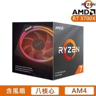 Ryzen R7-3700X 中央處理器(八核十六緒/AM4/Wraith Prism with RGB LED)