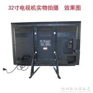 電視機座架腳架通用創維海爾32 43 50 55寸液晶電視萬能支架底座 WD科炫數位旗艦店