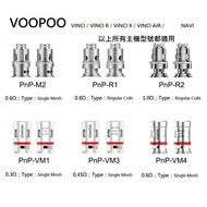 【voopoo】vinci/x/air/navi/r 芬奇系列 各數值霧化芯 專區