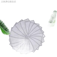 ❁◙♦PM2.5防霧霾過濾片 口罩濾芯 活性炭濾芯過濾網片 口罩內襯墊片