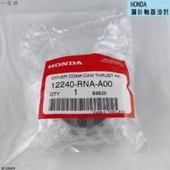 HONDA 偏心軸蓋 油封 12240-RNA-A00 凸輪軸蓋 CIVIC 8/9代 ACCORD 2PX 鋁 含油圈