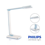 【飛利浦 PHILIPS LIGHTING】晶彥LED檯燈-藍 6W (71663)