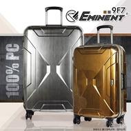 《熊熊先生》歡迎詢問優惠價 2020 賣家推薦 萬國通路 輕量 行李箱 eminent 大容量 旅行箱 20吋 登機箱 9F7 髮絲紋 耐用 窄框 雙排大輪