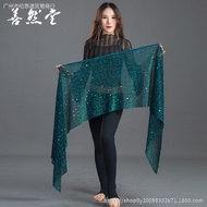 Belly Dance Accessories Women's Oriental Dance Practice Shawl