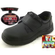 ☆☆☆綿綿鞋舖☆☆☆【鋼頭鞋】PROMARKS(寶瑪士) 男款 寬楦 認證安全鞋 工作鞋 黑色 魔術黏 台灣製 全新商品