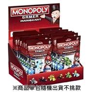 地產大亨MONOPOLY 瑪利歐賽車補充包 隨機出貨不挑款 桌遊 馬力歐 任天堂  玩具e哥71778