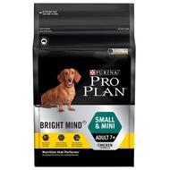 Pro Plan 冠能 飼料 小型及迷你熟齡犬 7歲以上 MCT活齡配方