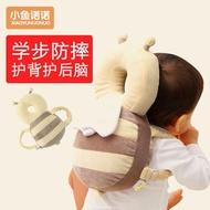 寶寶頭部保護墊防摔枕嬰兒防摔頭帽學步護頭枕學走路護墊護頭防撞