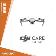 【AMMO DEPOT.】 DJI 大疆 Care Refresh plus 隨心續享 Mavic Pro 鉑金版 御