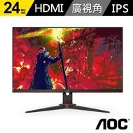 【AOC】24型 24G2E IPS 電競顯示器