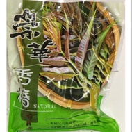 崇華齊 🌿香椿🌿-全素