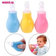 【miqin3】1Pc Newborn baby silicone nasal aspirator infant snot suction nose aspirators