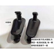 TOYOTA 豐田 LEXUS 原廠型 腳踏墊扣 地毯扣 固定扣 塑膠扣 扣子 單顆價格50
