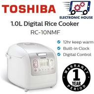 ★ Toshiba RC-10NMF 1.0L Digital Rice Cooker ★ (1 Year Singapore Warranty)