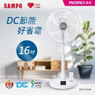 【1月滿額送豪禮】SAMPO 聲寶xMOMO獨家 16吋微電腦遙控DC節能風扇(SK-FA16DR)