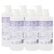 防護大師 乾洗手液(500mlx6瓶組)