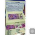 全新 民國88年中央銀行發行五十元紙鈔紀念塑膠鈔+護卡一張