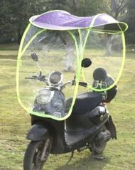 機車 沙灘車 殘障車 小牛車  防風 防曬 防雨 雨棚 機車棚 擋風罩 防風傘 遮雨棚 ~ 萬能百貨