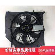 適配寶馬3系E46 318i 320i 323 325 328 330水箱電子扇空調散熱扇