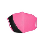 BANALE|輕便版-機能防護口罩(大人款) - 粉色