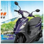 【SYM三陽機車-鋐安車業】 活力 125/57500起