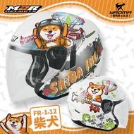 贈好禮 M2R安全帽 FR-1 FR1 #12 柴犬 白色 亮面 內置墨片 內鏡 雙D扣 3/4罩 半罩帽 耀瑪騎士