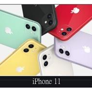 🌟現貨🌟全新未拆🌟Apple iPhone 11 64G 128G 256G 台南永康實體門市