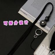 手機掛繩 掛脖繩子長不勒脖可拆卸寬韓國蘋果6殼iPhone7女款吊繩