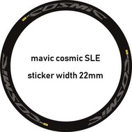 Rim Stickers 700C (mavic cosmic SLE) grey