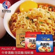Eight-way Paldo Korean noodles (beef noodle soup / kimchi noodles / seafood noodles) 5 bags / bag