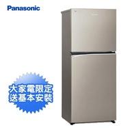 【Panasonic 國際牌】268公升一級能效雙門變頻冰箱—星耀金(NR-B270TV-S1)