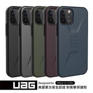UAG Civilian Case iPhone 12 Pro Max iPhone 12/12Pro iPhone 12mini Shockproof drop-proof case cover