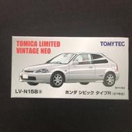 Tomytec LV-158a Honda Civic EK9