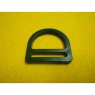 黃池網貨~~1個4元、織帶D型環、織帶3公分D型環、織帶30mmD型環、D環掛扣、背包、安全帽、拼布包、華聯M117